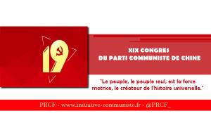19e congrès du Parti Communiste Chinois .