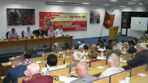 LES 100 ANS DE LA GRANDE RÉVOLUTION SOCIALISTE – Déclaration