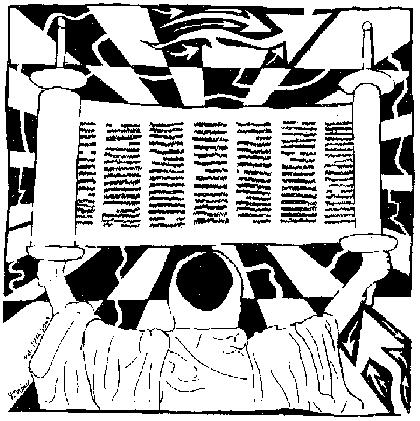 Jewish Art Torah Maze
