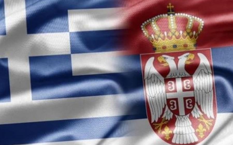 Κύρωση Συμφωνίας μεταξύ Ελλάδας και Σερβίας για συνεργασία στον τομέα του  τουρισμού - InKefalonia