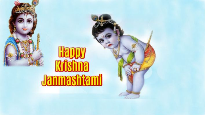 Happy Krishna Janmashtami GIF Messages and Greetings for 2019: Latest  Whatsapp GIF Files lord krishna photos of Janmashtami and wish your friends  on facebook twitter social Media पूरे देश में धूमधाम से