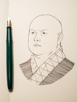 Game of Thrones - Inktober - Varys