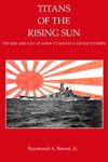 Titans of the Rising Sun