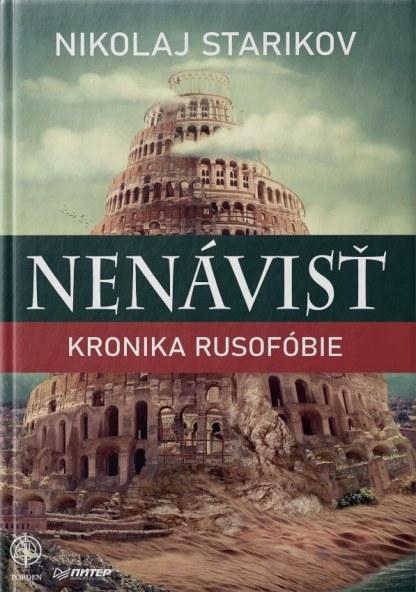 Obálka knihy Nenávisť. Kronika rusofóbie od autora: Nikolaj Starikov - INLIBRI