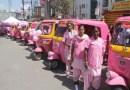 स्त्रियांसाठी रस्त्यावरची 'गुलाबी' लोकशाही: स्त्रिया चालवणार गुलाबी रिक्षा