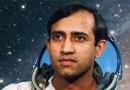 भारताचे पहिले अंतराळवीर राकेश शर्मा यांच्या अंतराळातील सफरीविषयी…!