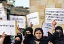 ट्रिपल तलाकचा पैगंबर कालीन इतिहास, शरिया मधील ४ नियम आणि मुस्लीम महिला