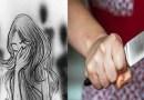 'तिने' ८ वर्षांपासून होत असलेल्या बलात्काराचा बदला त्याचे गुप्तांग कापून घेतला!