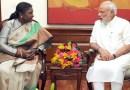 तुम्हाला माहितही नसलेली ही महिला बहुतेक भारताची राष्ट्रपती होणार आहे!