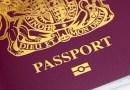 जगात केवळ तीनच लोकांकडे असलेला exclusive पासपोर्ट!