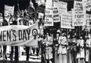 जागतिक महिला दिन का साजरा केला जातो? जाणून घ्या ऐतिहासिक इतिहास!
