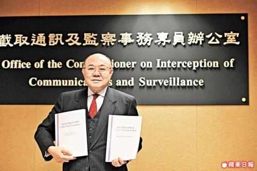 獨立媒體(香港)聲明 :《截取通訊及監察條例》過時 須大幅修訂防政治監控