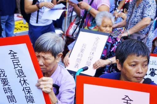 香港婦女勞工協會:實施全民退休保障才能還婦女一個公道和尊嚴