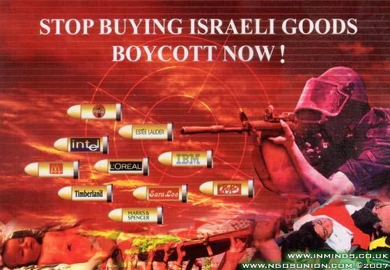 https://i2.wp.com/www.inminds.co.uk/img/boycott-bullets.560x388.jpg