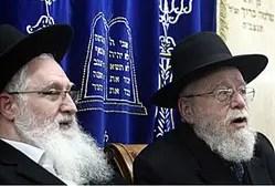 הרב דב ליאור והרב יעקב יוסף