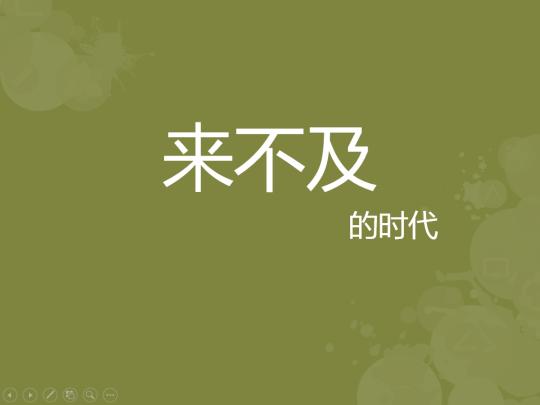 presentation-002