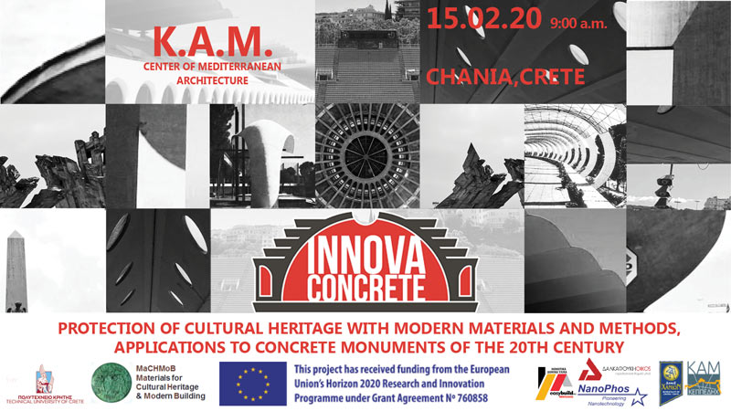 InnovaConcrete Chania Workshop banner