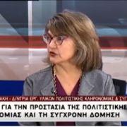 Noni Maravelaki interview