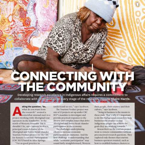 Know How Magazine: Collaborate Innovate Connecting with Community (Feature Article)