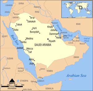 Third Saudi State (present day) (Saudi Arabia)