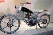 Yamaha shows retro lightweight 125cc motorcycle that gets 220 mpg