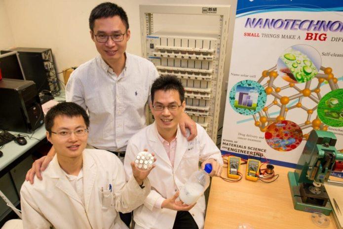 via Nanyang Technological University