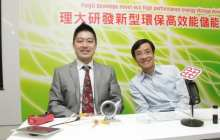 New eco high performance energy storage device developed