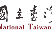 National Taiwan University (NTU)