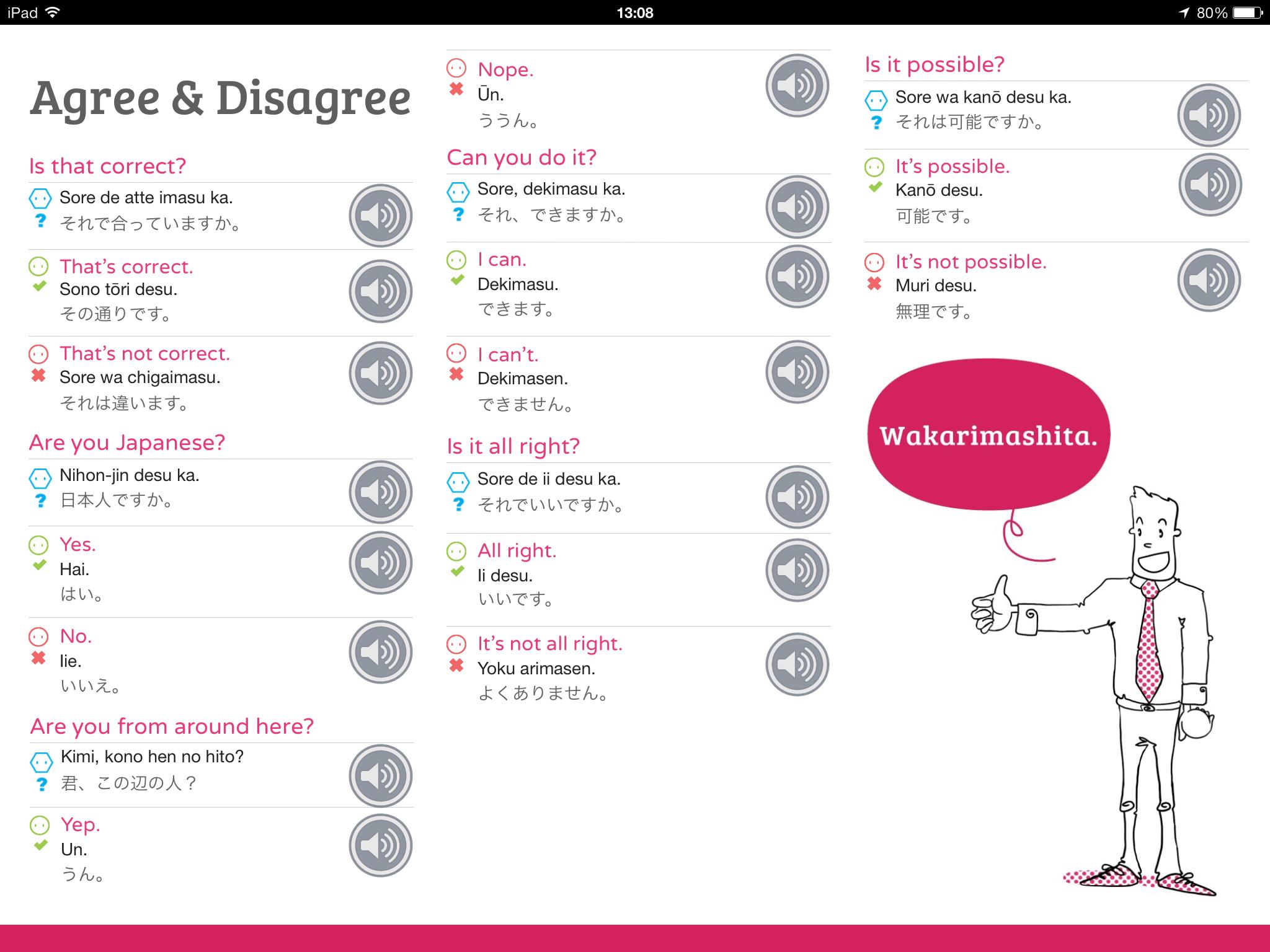 Innovative Language Learning Blog Learn Japanese