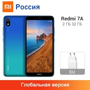 Global Version Xiaomi Redmi 7A 2GB RAM 32GB ROM 7 A Cellphone Snapdargon 439 Octa core Innrech Market.com