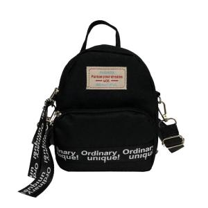 Multi Use Teenage Girls Mini Backpack Nylon Letter Print Shoulder Crossbody Bags Casual Women Backpack Mochilas Innrech Market.com