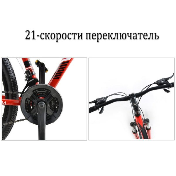 Love Freedom High Quality 29 Inch Mountain Bike 21 24 Speed Aluminum Frame Bicycle Front And 5 Love Freedom High Quality 29 Inch Mountain Bike 21/24 Speed Aluminum Frame Bicycle Front And Rear Mechanical Disc Brake