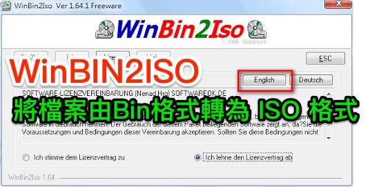 WinBin2Iso 3.01 英文可攜版 (for Windows)