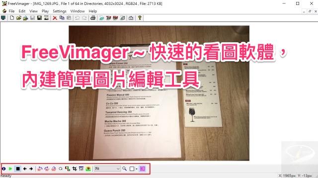 FreeVimager 9.0.5 英文免安裝版 (for Windows)