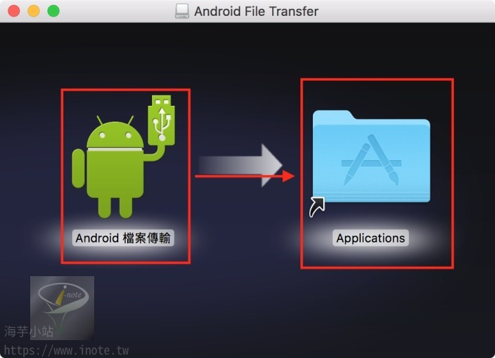 Android File Transfer 1.0.507.1136 英文版 (macOS)