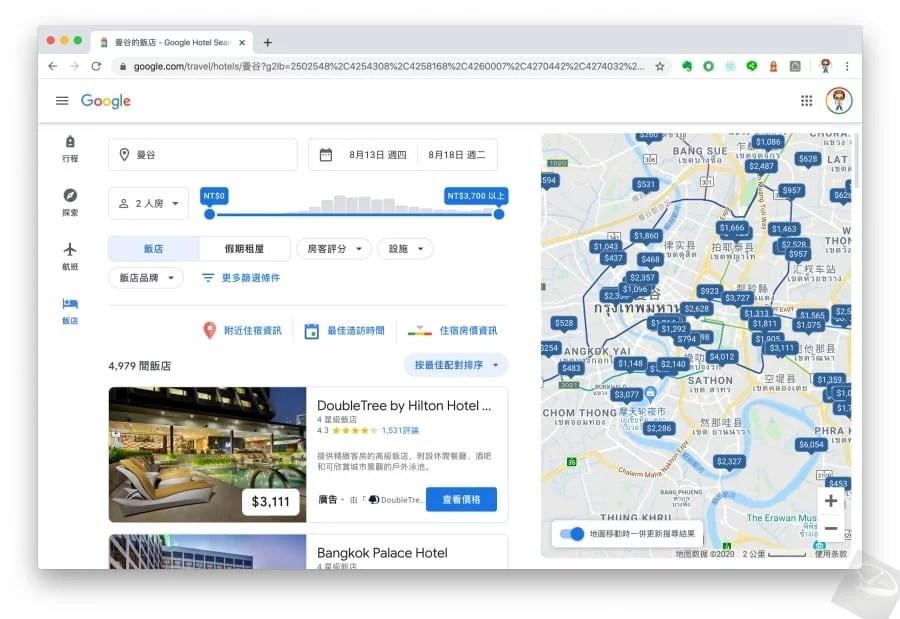 Google Flights_4