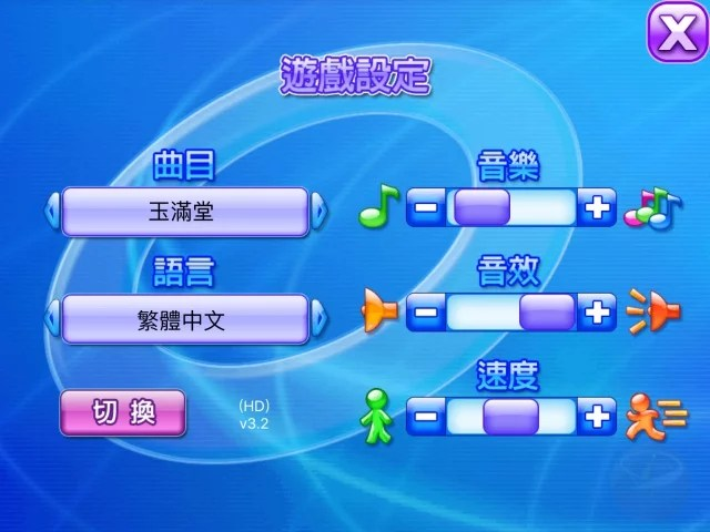 app 大富翁-2