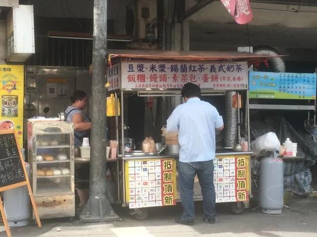 民治豆漿附設素食-1