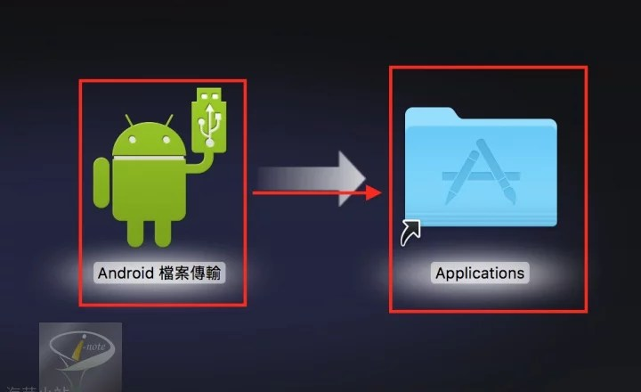 Android File Transfer_1
