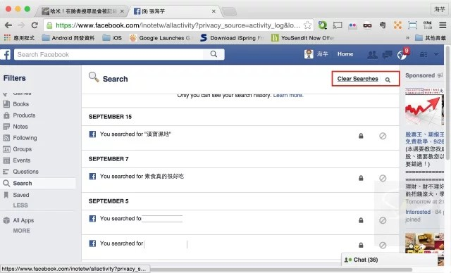 clear facebook search-3