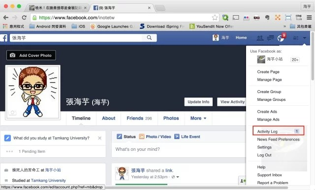 clear facebook search-5