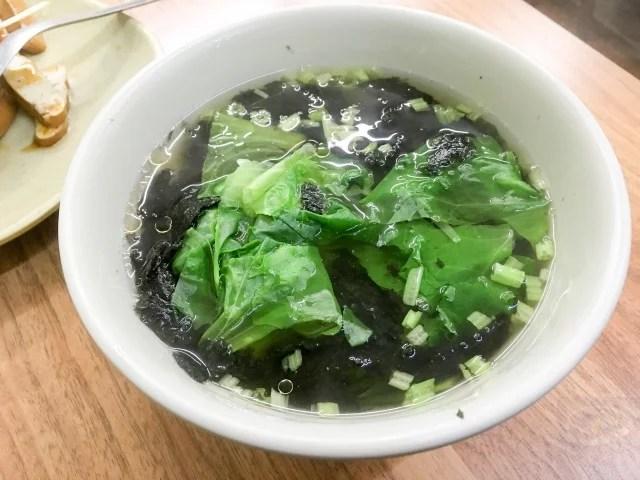 修緣素食-9