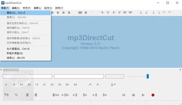 mp3DirectCut-3