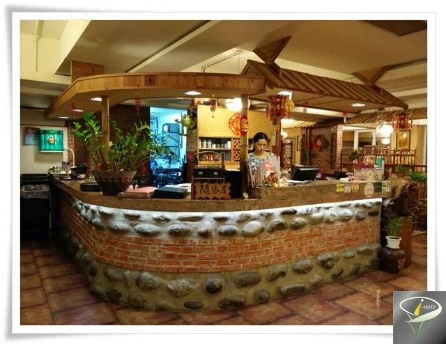 隨緣居素食茶藝餐廳-34