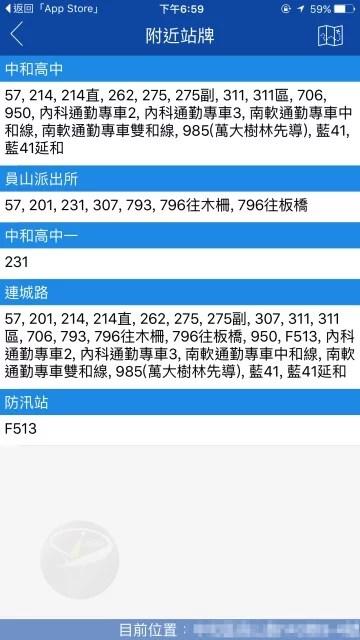 台北等公車-2