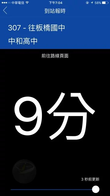 台北等公車-20