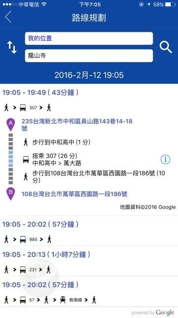台北等公車-22