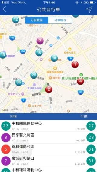 台北等公車-3