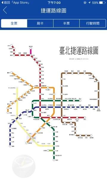 台北等公車-5
