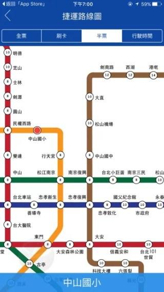 台北等公車-8